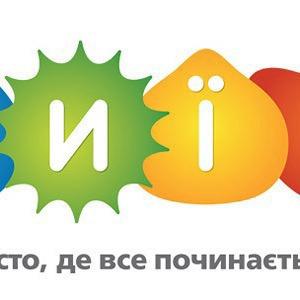 Определен победитель интернет-голосования за логотип Киева — Ситуація на The Village Україна