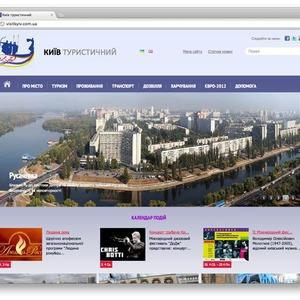 В Киеве запустили сайт для туристов — Ситуація translation missing: ua.desktop.posts.titles.on The Village Україна