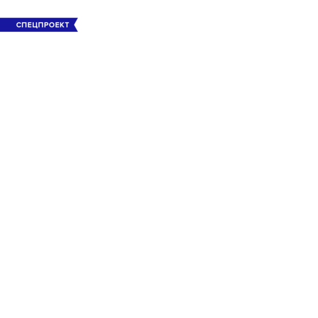 З льодом чи без: правила пити віскі — Спецпроекти translation missing: ua.desktop.posts.titles.on The Village Україна