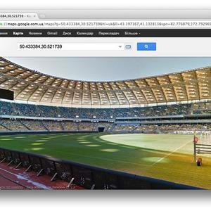 Google устроил виртуальные экскурсии по стадионам Евро-2012 — Євро-2012 на The Village Україна