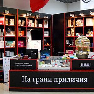 Артемий Лебедев откроет в Киеве еще один магазин — Ситуація на The Village Україна