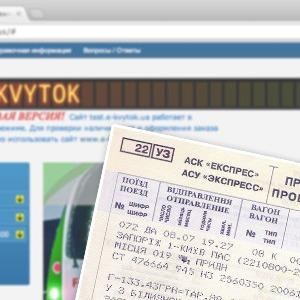 Через новые ж/д терминалы можно будет распечатать и купить билет — Євро-2012 на The Village Україна