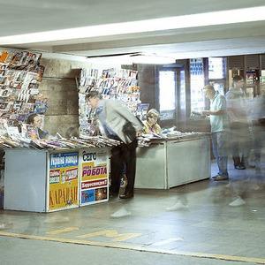 Из метро могут убрать лотки с прессой — Ситуація translation missing: ua.desktop.posts.titles.on The Village Україна