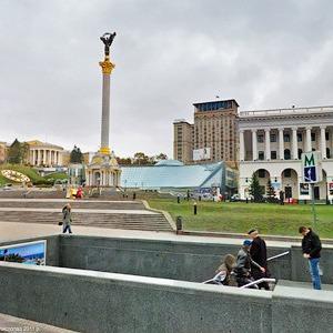 Компания Google запустила сервис Street View для Киева — Ситуація на The Village Україна