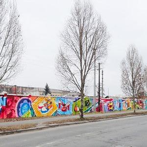 В Киеве появились граффити рекордных размеров — Ситуація на The Village Україна