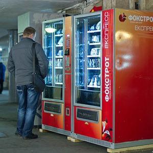 В Киеве появился первый торговый автомат с бытовой электроникой — Ситуація на The Village Україна