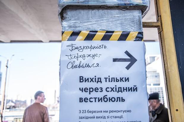 #ВрятуйЛівобережку: розбір ситуації   — Інфраструктура translation missing: ua.desktop.posts.titles.on The Village Україна