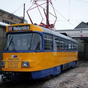 Для Троещины хотят закупить трамваи в Лейпциге — Ситуація на The Village Україна
