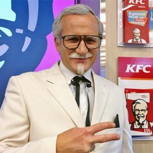 В Киеве открылся KFC — Їжа на The Village Україна