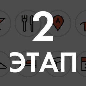Начинается второй этап голосования «Итоги года» — Підсумки року 2011 на The Village Україна