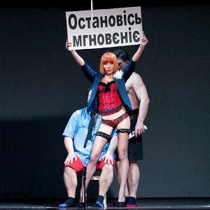 В выходные: Что будет происходить в городе 24 и 25 ноября  — Місто на The Village Україна