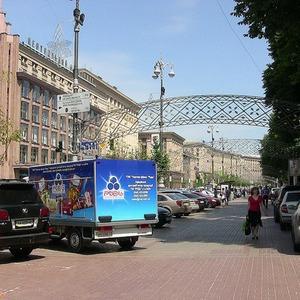 Крещатик планируют освободить от рекламы и парковок — Ситуація на The Village Україна