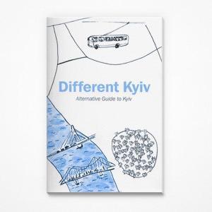 В Киеве создали альтернативный рисованный путеводитель  — Євро-2012 на The Village Україна