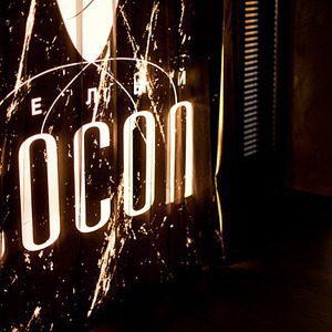 Новое место: Клуб «Белый Cocon» (Киев) — Нове місце на The Village Україна