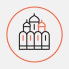Біля храму УПЦ МП відбувається акція на підтримку ув'язнених архітекторів