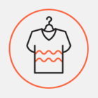 Розпродаж одягу в Cafe Select
