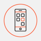 Google тестує сервіс безконтактної оплати Android Pay в Україні