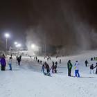 В Киеве заработал горнолыжный комплекс «Протасов Яр»