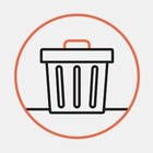 Пункти переробки вторсировини в Києві почнуть приймати поліетиленові пакети