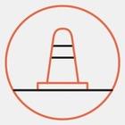 21 вересня частково обмежать рух у напрямку проспекту Бажана