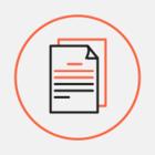 Спікер Верховної Ради підписав закон про е-декларування для громадських організацій