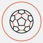 Суперники «Динамо» у Лізі Європи