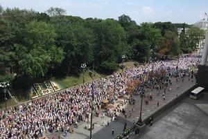 Хресна хода у соцмережах: що відбувається в Києві