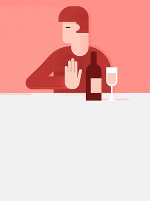 Я не вживаю алкоголь