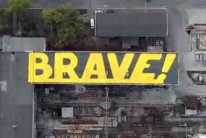 Лайнап Brave! Factory Festival