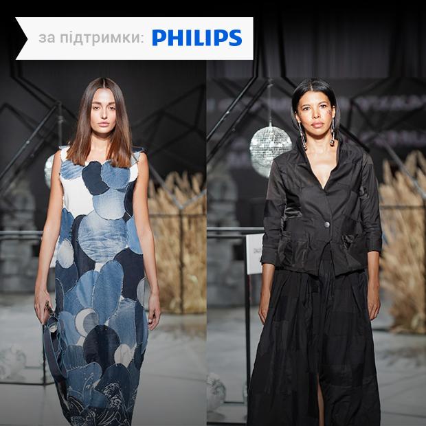 Як українські бренди рухаються до свідомої моди