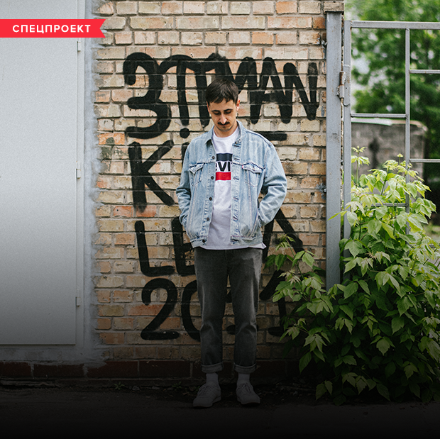 Київ і музика: 12 улюблених місць молодих музикантів