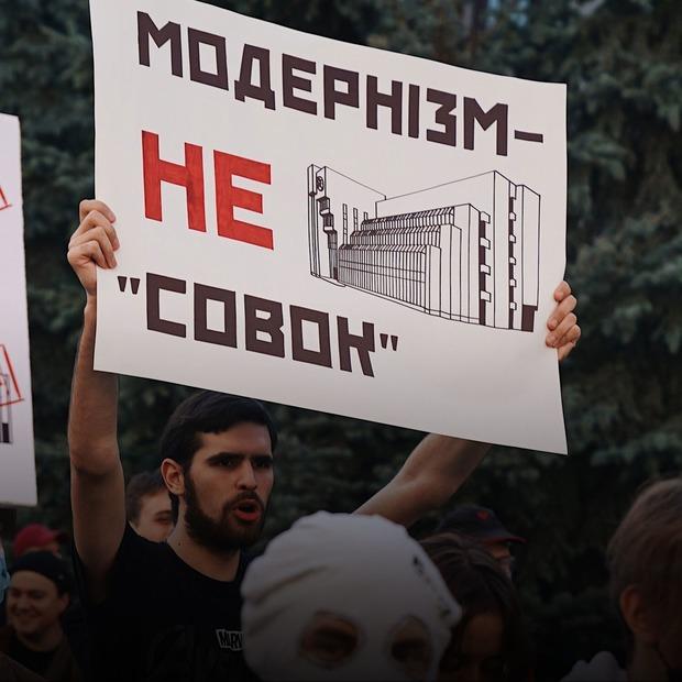 «Таке чуство, що бог нас десь наказує за Київводоканал»: яким був перший Марш за Київ   — Фоторепортаж на The Village Україна