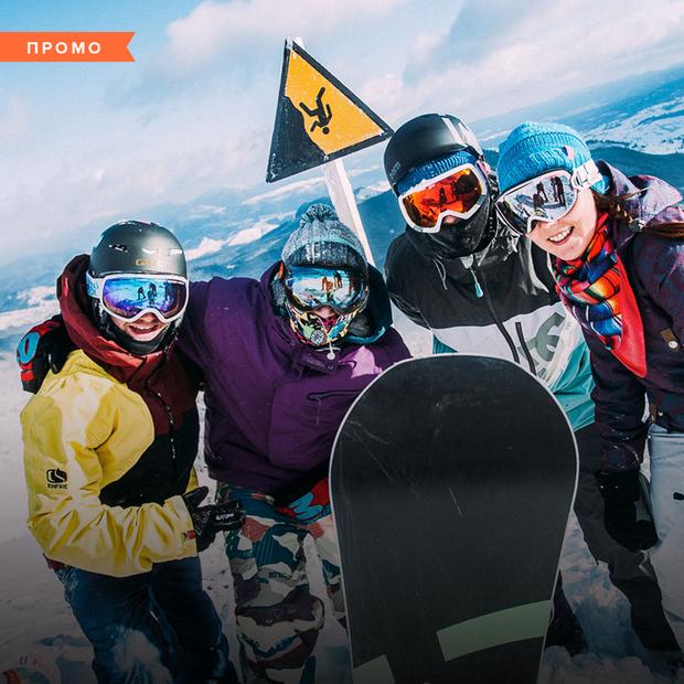 Де бюджетно покататися на лижах чи борді у Європі — Промо на The Village Україна