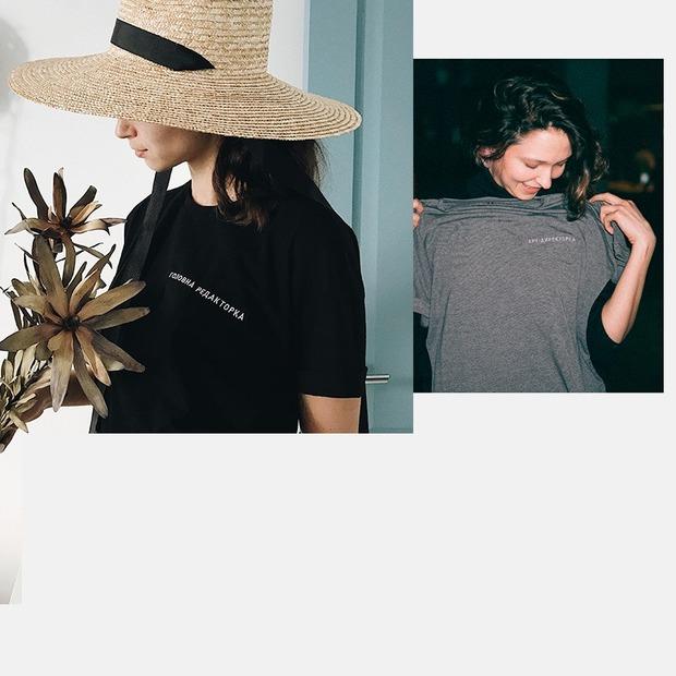 «Копірайтерка» проти стереотипів: кастомні футболки з фемінітивами  — Покупка тижня на The Village Україна