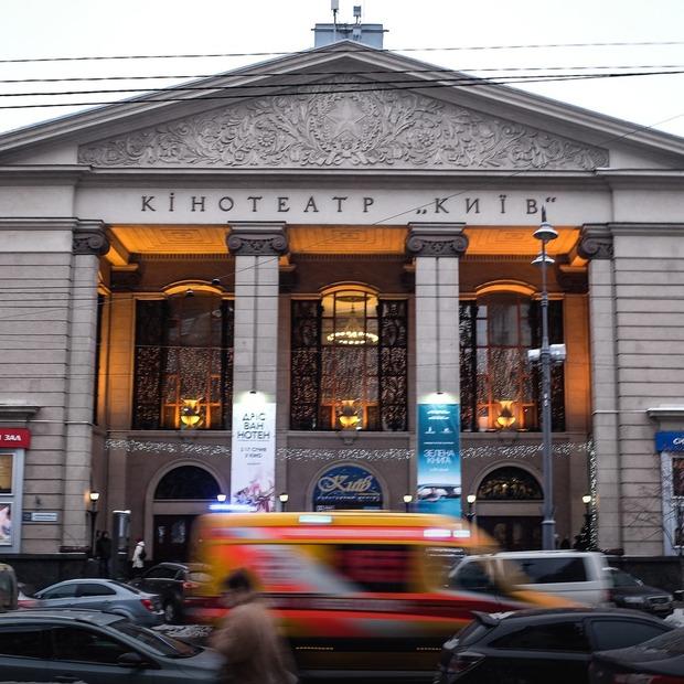 Що робитимуть з кінотеатром «Київ»: перші відповіді нових орендарів — Ситуація на The Village Україна