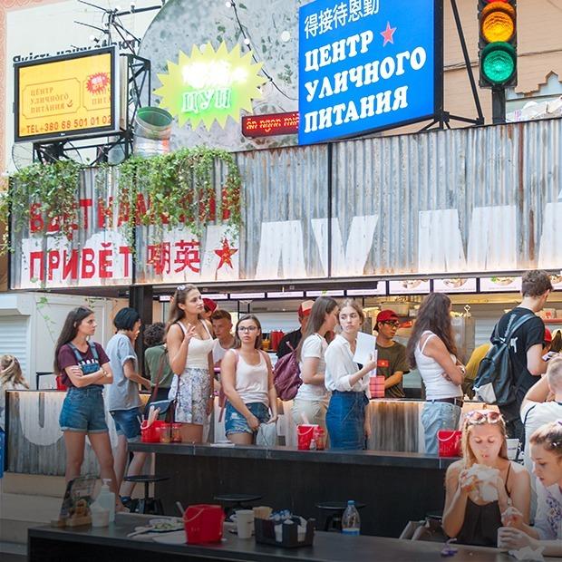 «В'єтнамський Привіт» на Бессарабському ринку