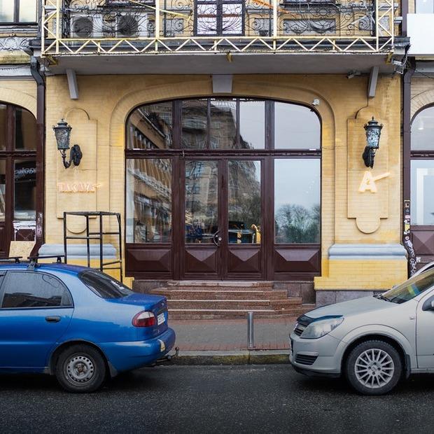 8 нових закладів на Бессарабці — Гід The Village на The Village Україна