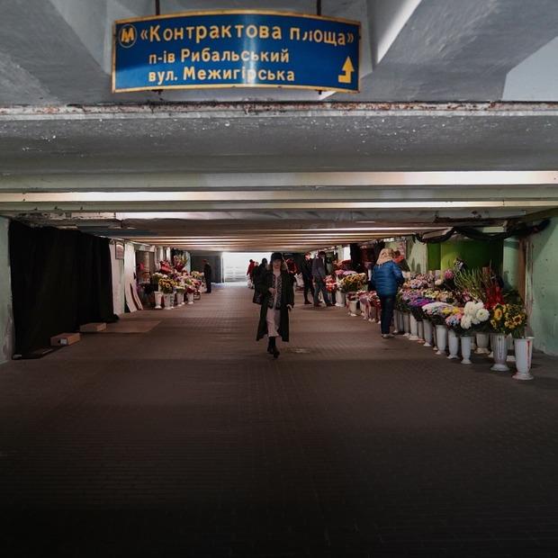Підземний перехід на Контрактовій вже чотири місяці без МАФів. Запитуємо містян, що з ним робити  — Ситуація на The Village Україна