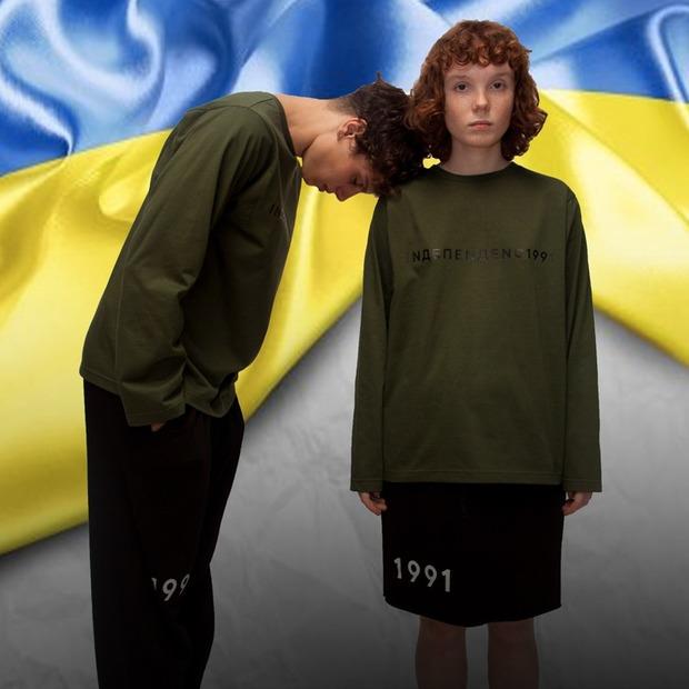 Who is it? запустив новий соціальний саббренд «Індепенденс» — Покупка тижня на The Village Україна