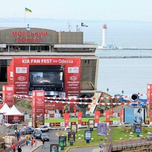 Финал Евро-2012: Где смотреть (Одесса) — Одеса на The Village Україна