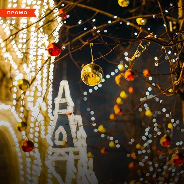 To-do list для киян: як відчути новорічну атмосферу в місті