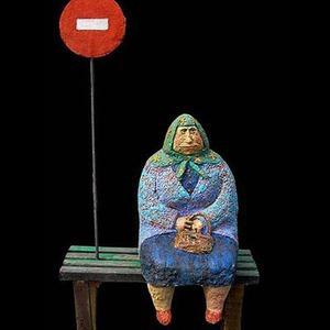 В парке Шевченко установили памятник бабушке — Ситуація на The Village Україна