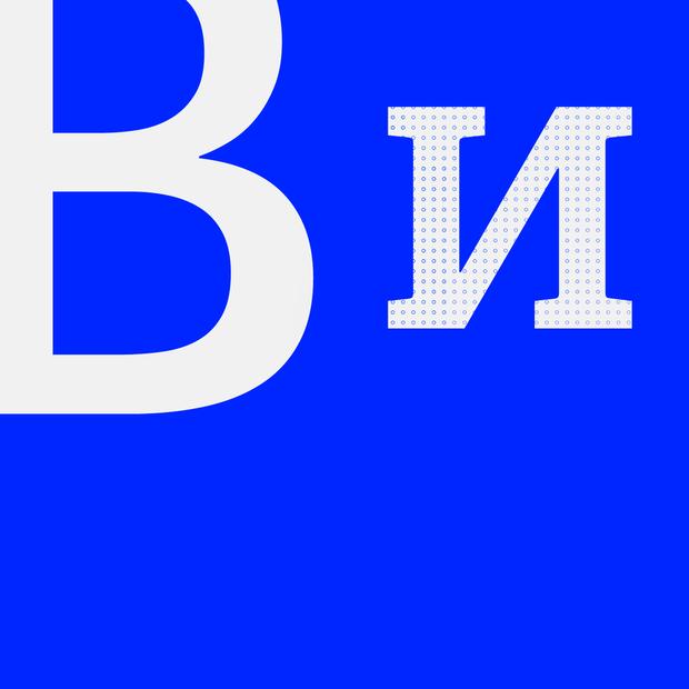 Людина з великої букви: чи варто використовувати форму звертання «Ви» — Ділова етика на The Village Україна