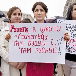 Пусто не бывает: Что киевляне хотят видеть на месте снесённых домов на Андреевском спуске — Ситуація на The Village Україна