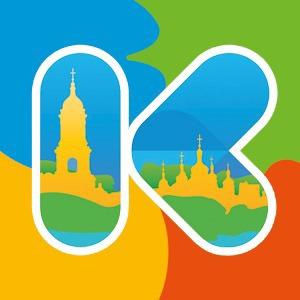 Полный бренд: Киеву выбрали два логотипа — Місто на The Village Україна