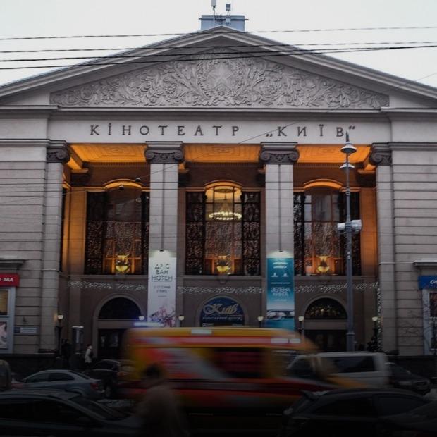 Два роки тому закрили кінотеатр «Київ». Чому культурний центр досі не працює?  — Ситуація на The Village Україна