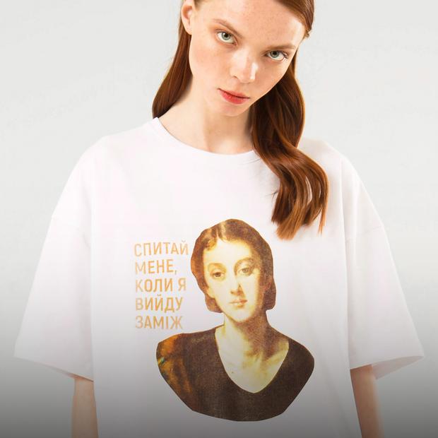 «Спитай мене, коли я вийду заміж»: футболки, що руйнують гендерні стереотипи  — Покупка тижня на The Village Україна