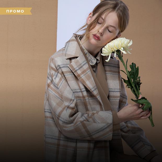 5 варіантів верхнього одягу для багатошарового образу — Промо на The Village Україна