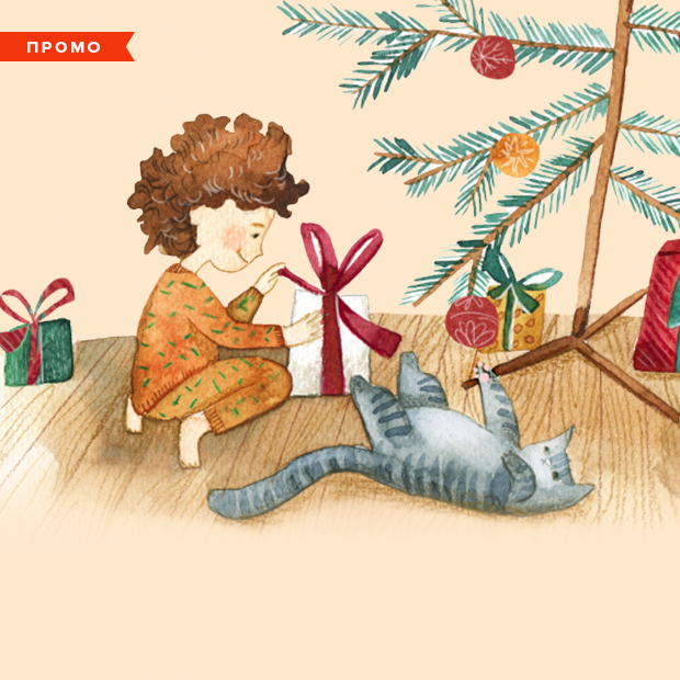 Тест. Який ви Санта? — Промо на The Village Україна