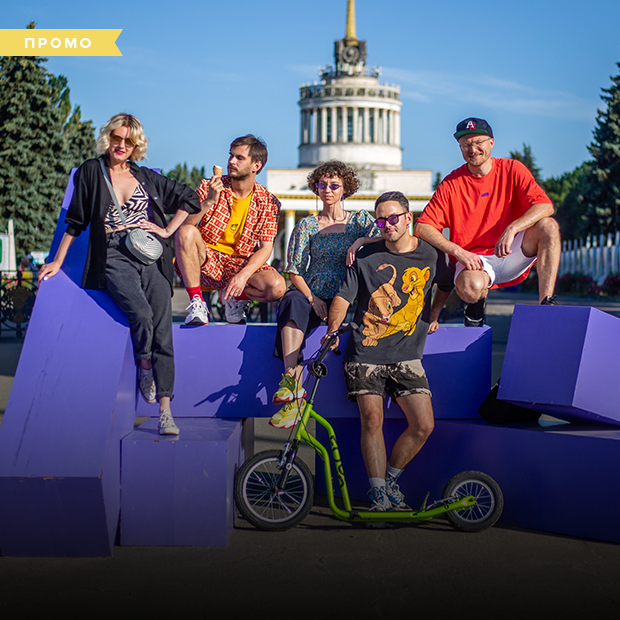 Довгі літні вихідні: басейн, велосипеди та ще 5 варіантів відпочинку на ВДНГ  — Промо на The Village Україна